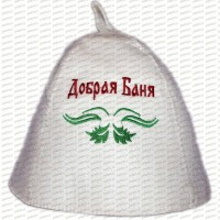 "Pirts cepure ""Добрая Баня"", balta (x1)"