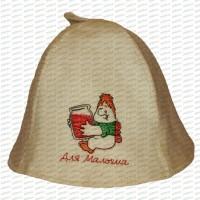 """Pirts cepure bērniem """"Для Малыша"""", balta (x1)"""